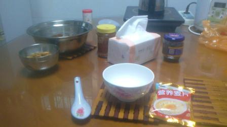 广东普宁流沙家内的潘丁焕在冲麦片泡麦片一家人营养麦片鸡蛋牛奶