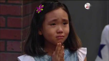 雨丹找回向宝利下跪,母女俩相拥而泣,在华更决心当雨丹的爸爸