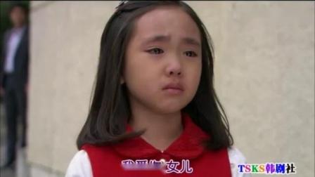 韩剧:雨雨丹见到兔子的画疯狂跑出去找亲生爸爸,痛哭隐忍喊爸爸好感动