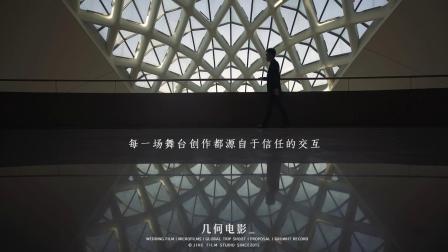 几何电影:做有温度的主持人丨吴永军