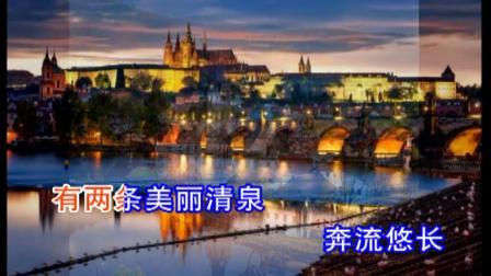 伏尔塔瓦河(斯美塔那同名交响诗填词歌曲)女声三重唱(依然、bjhd)bA调