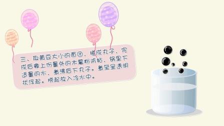 【手绘动画制作软件】超级简单!手把手教会你自制珍珠奶茶
