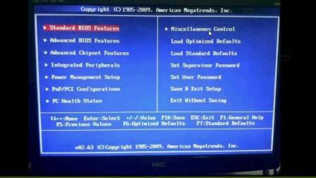 U启动盘安装系统教程(1)