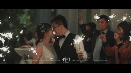 [WE FILM 作品](我们影像)20191007奥地利维也纳婚礼电影