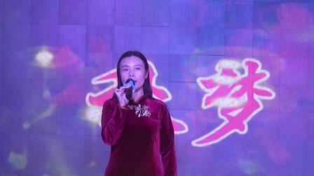 衡福海老年大学2019年下学期期末文艺汇报演出