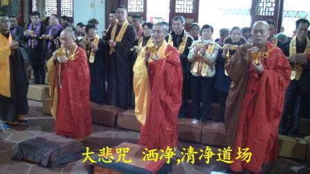 《水陆法会蠲坛》碧玉禅寺
