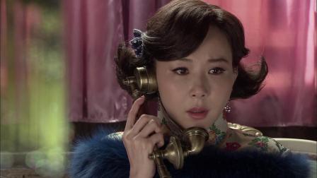 朱旭发出最后的电报,走出正房偶然发现她已被监视