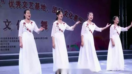 03.四重唱《党啊亲爱的妈妈》-满金燕/李晓青/吕爱华/江爱萍