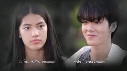 [片头] 阴影中的爱/ 影子恋人/ ซ่อนเงารัก (Goxxd, Richy) 3台剧 (首播20200110)