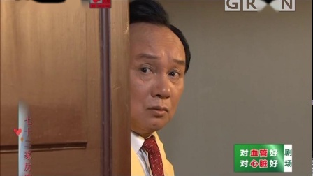 七十二家房客 第15季 118集 蛇蝎美人(四)