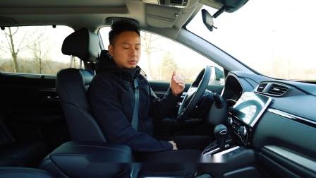 """【《试驾2020款""""广汽本田-皓影 240TURBO CVT(四驱尊享版)""""》】"""