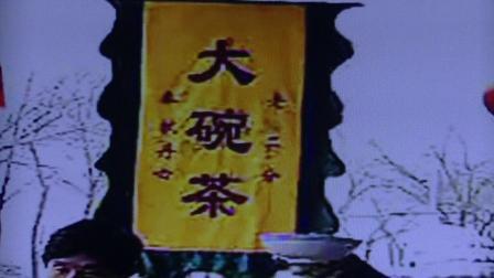 董桂林演唱歌曲《前门情思大碗茶》音配像