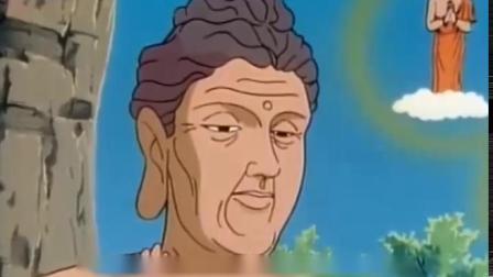 佛典故事-佛说阿弥陀经