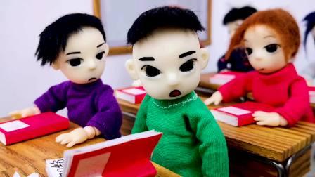 木瓜和土豆上课玩纸飞机被老师逮住,老师提问都答对了,还得擦一星期的黑板