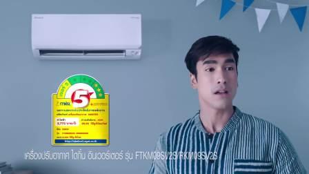 20200302 Nadech大金空调广告[Daikin Thailand]