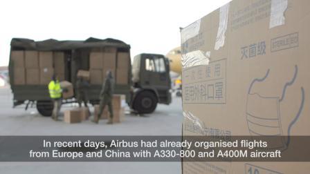 空客A330 MRTT开辟中欧航运专线提供口罩供应