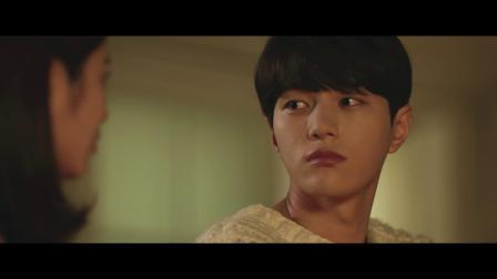 「OST」你回来了(快过来) OST Part.11 (康裕瓒(A.C.E) - Show Your Heart)