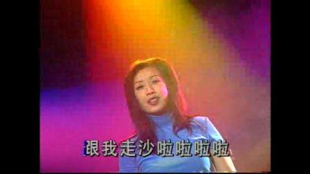 06. 幸福快车  —— 孙悦