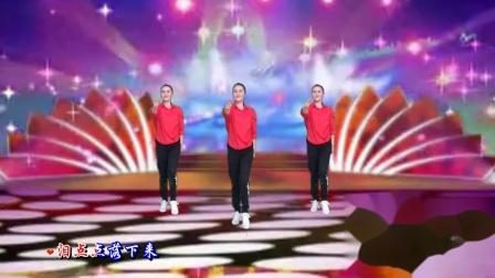 华子广场舞《情花几时开》火爆网红摆胯舞32步