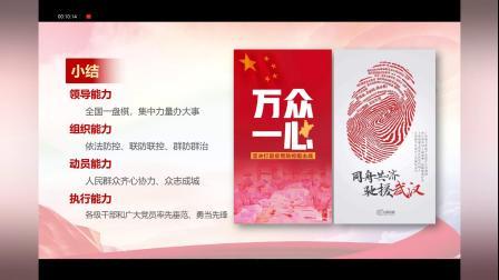 上海民航职业技术学院航空运输系开学第一堂团课