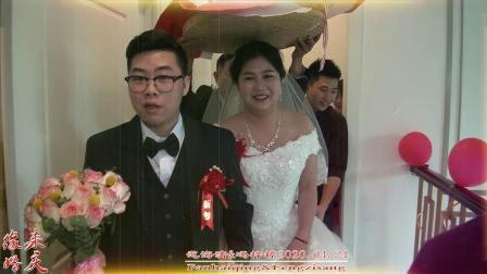 范海清先生婚礼快剪