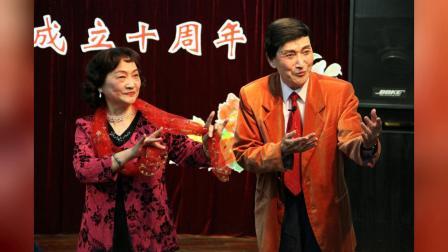 岁月回眸-2011年庆祝上海市宁波同乡会甬剧沙龙成立十周年