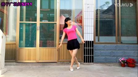 甜蜜情歌广场舞,邀您欣赏!