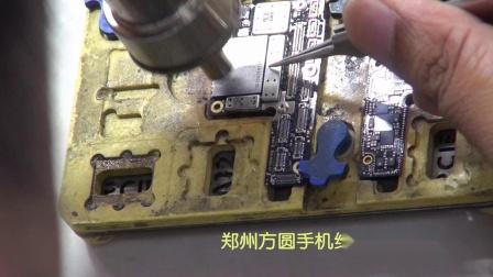 郑州方圆手机维修培训学校系列教学视频 苹果XS MAX重启搬板维修实例