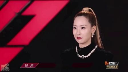蓝盈莹选择黄龄、吴昕,白冰表示很失望…….mp4