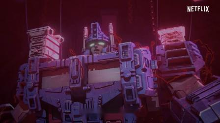 【游民星空】变形金刚:赛博坦之战三部曲 围攻