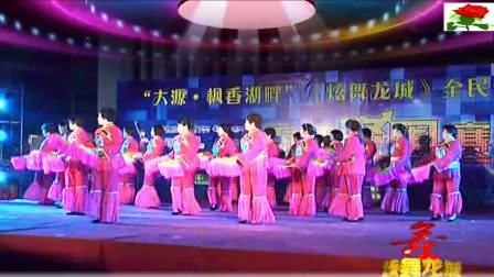好心情蓝蓝广场舞扇子舞【欢乐中国年】演示芦河村舞蹈队
