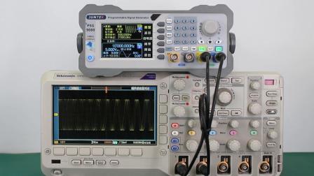 2020新款PSG9080可编程函数任意波形信号发生器