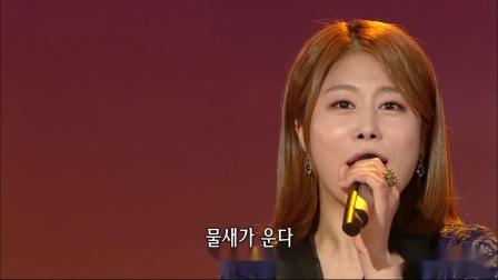 韩国歌曲两首  - 阿里郎三千里 河东码头小姐 김소유 아리랑삼천리 하동포구아가씨