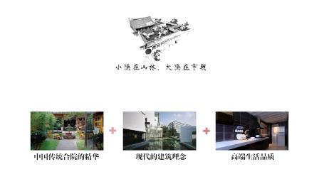 内蒙古兴安盟·科尔沁右翼前旗科教文旅城·南侧商业地块·概念规划设计方案--动画成品--2020.9.13