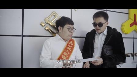 中国人民银行黑山县支行金融知识宣传片
