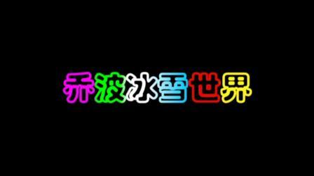 空心字幕......