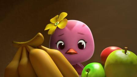 萌鸡小队 第三季 小象在打喷嚏的时候把朵朵吹走了,朵朵不小心进入了猫鼬的家里