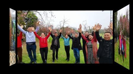凤凰湖(二)什邡市老年大学声乐二班