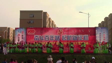 麻山区庆祝建党百周年文艺展演《开门红》腰鼓队
