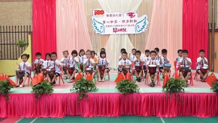 童心向党·快乐翱翔,新星幼儿园迎建党100周年暨2021届大班毕业典礼