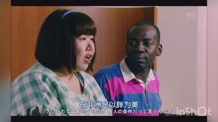 二世同堂的房子·日剧·「卖房子的女人」
