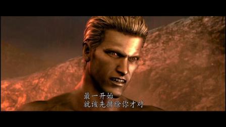 【蓝羽】PS4官方中文版《生化危机5》第6-3关