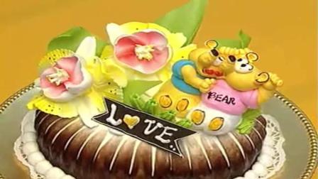 如何制作蛋糕_生日蛋糕裱花_学做蛋糕