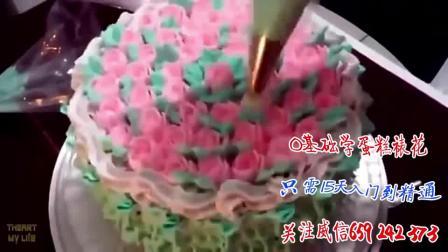 君之烘焙视频教程蛋挞 红玫瑰面包制作视频教程ff0 烘焙.