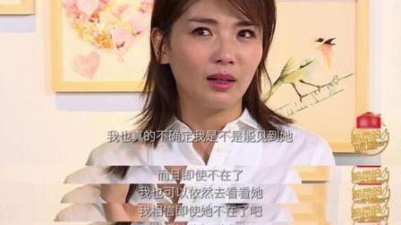 成龙称没关注吴绮莉母女新闻:不看八卦新闻