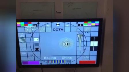 cctv测试卡