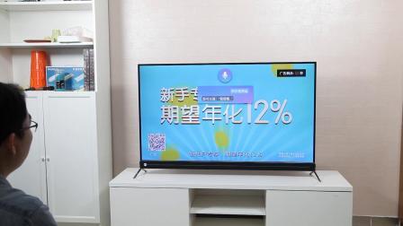 长虹Q5K人工智能电视语音测试