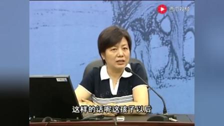心理学家李玫瑾:孩子爱哭闹不听话不沟通,是因为没有做这个训练