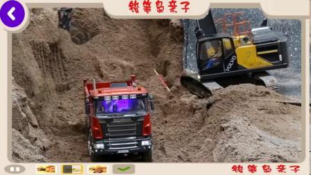 玩具卡车RC挖掘机模型展览爱尔福特展览2018 erlebniswelt modellbau票价