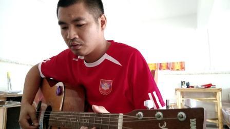 吉他弹唱 刘德华《鸽子情缘》